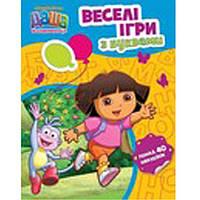 """Детские развивающие книги Перо 100241 """"Даша-мандрiвниця. Веселi iгри з буквами"""" 212х275 мм 16л+ 2 с. накл."""