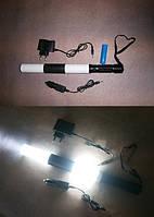 Сверх яркий трехрежимный жезл милиционера - регулировщика (на аккумуляторе с зарядками)