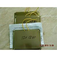 Электрообогриватель (12в-12вт) Жм