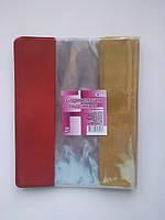 Обложки для тетрадей Tascom 2202-TM ПВХ (1шт) для тетрадей и дневников