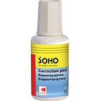 Корректоры с кисточкой Soho SH-118-20 20мл на спиртовой основе