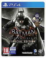 Batman: Arkham City (Тижневий прокат запису)