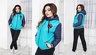 Стильная спортивная курточка больших размеров 3 цвета