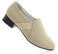 Женские ботинки ELLEN BEIGE