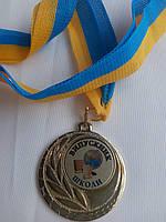 Медаль випускник школи