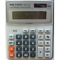 Калькуляторы бухгалтерские Metrix KD812V серый 12 разряд
