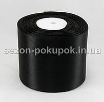 Лента атласная 7,5 см (23 метра) Цвет - черный