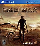 Mad Max (Недельный прокат аккаунта)