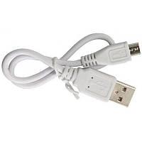 Кабель для зарядки электронных сигарет и зажигалок. USB-MicroUSB кабель 30 см ЕС-050