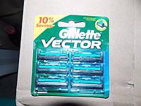Gillette кассеты Vector 6 шт