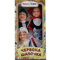 """Набор игрушек ЧудиСам В069 Кукольный театр """"Красная Шапочка"""" (4 персонажа) - перчатка размером 30 см"""