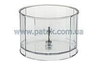 Чаша измельчителя для блендера Braun 500ml (CA) 64188634