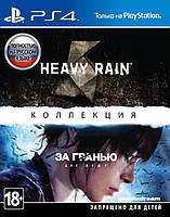 Коллекция Heavy Rain и За Гранью: Две души (Недельный прокат аккаунта)