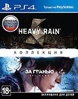Колекція Heavy Rain і За Межею: Дві душі (Тижневий прокат запису)