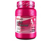 BioTech USA Active Fat Burner 90 tab