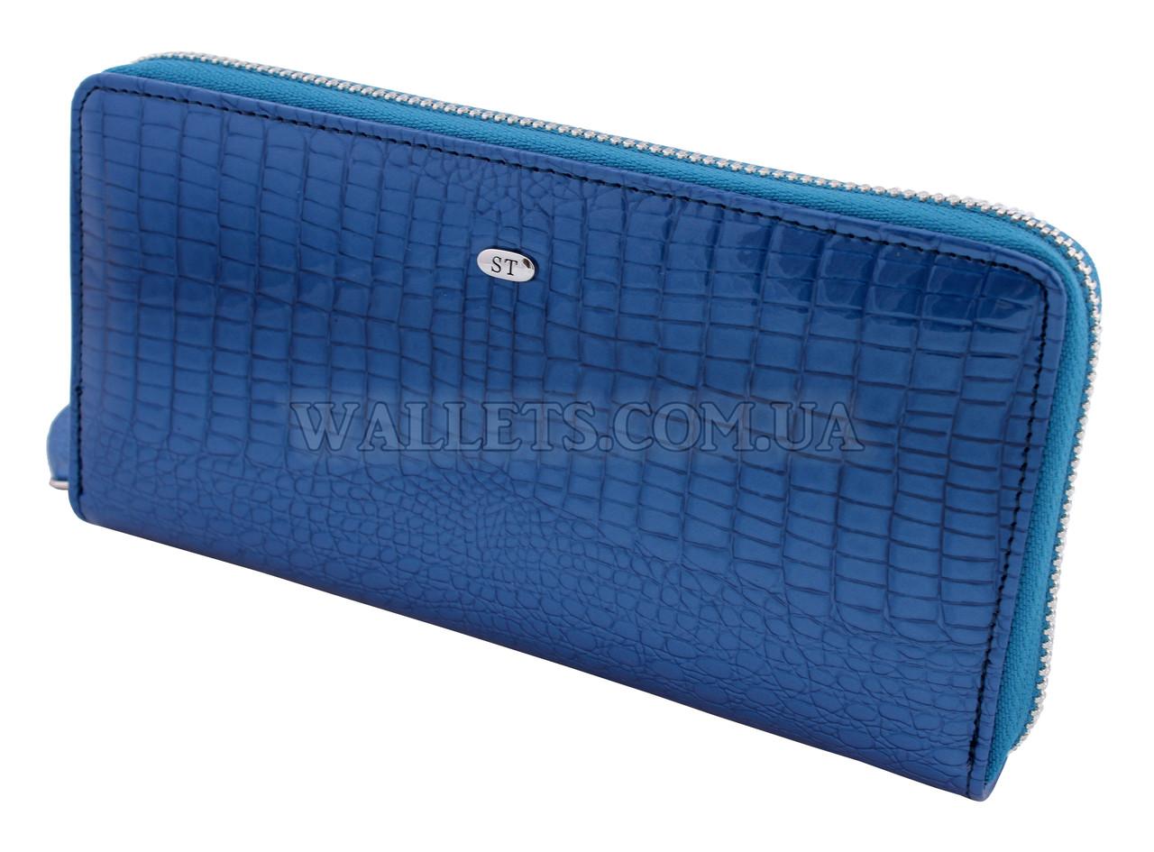 Женский кожаный кошелек ST Leather Accessories на молнии, синий лак.