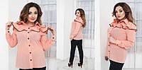 Блуза больших размеров 3 цвета