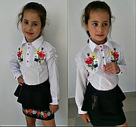"""Нарядная школьная детская блуза """"Вышиванка"""" с вышивкой и длинным рукавом(2 цвета)"""