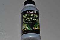 МЕЛАСА-TRAPER- вес 350 грамм