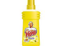 Моющее стредство Mr_Proper 500мл Лимон