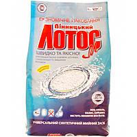 Порошок для ручной стирки Лотос-М 9000г для ручной стирки и уборки дома