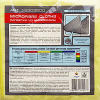 Салфетки для уборки PROservice 18303200 желтый 3 шт. 38х38 см из микрофибры универсальные