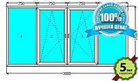 Окна пластиковые на балкон