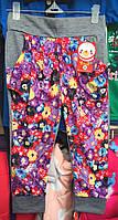 Детские летние штаны оптом для девочек 6-8 лет