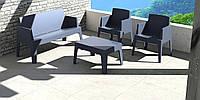 Дизайнерські садові меблів