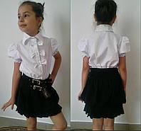 """Оригинальная школьная подростковая юбка """"Елена"""" со складками и ремешками"""