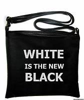 "Сумка через плечо ""WHITE is the new BLACK"""