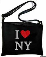 """Сумка через плечо """"I love New York"""""""