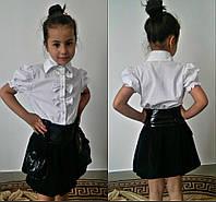 """Оригинальная детсчкая школьная юбка """"Вика"""" с завышенной талией"""