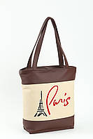 Сумка Комби «Париж»