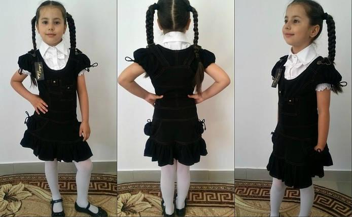 """Детский школьный сарафан """"Люба"""" с карманами, фото 2"""