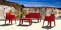 Дизайнерські садові меблів червоний