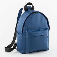 Рюкзак Fancy синий