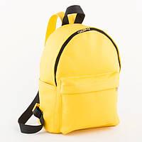 Рюкзак Fancy желтый, фото 1