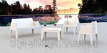 Дизайнерські садові меблів білий