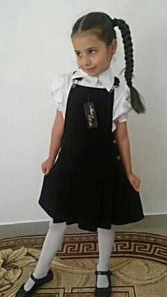 """Подростковый школьный сарафан """"Вероника"""" со складками, фото 2"""