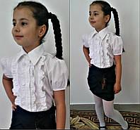"""Летняя школьная блуза для девочки """"Maggie"""" с рукавами фонариками"""