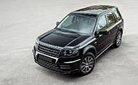Тюнинг обвес Land Rover Freelander 2 BBlock (2010-2012)