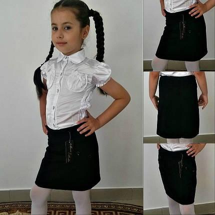"""Классическая школьная юбка """"Danielle"""" с завышенной талией, фото 2"""