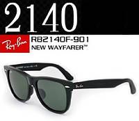 Очки Ray Ban New Wayfarer RB2140