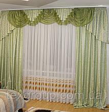 Готовые шторы с ламбрекеном №231