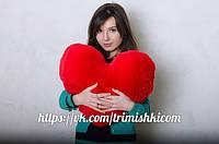 Плюшевое сердце 30 см, 50 см, 100 см