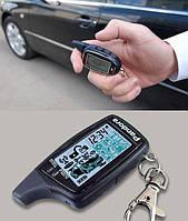 Установка сигнализации с обратной связью и автозапуском купить Киев