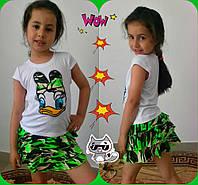 """Летний детский костюм для девочки """"Понка Камуфляж"""" юбка и футболка с аппликацией (2 цвета)"""
