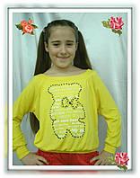 """Яркая подростковая кофта для девочки """"Мишка"""" с манжетами (4 цвета)"""