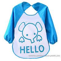 Слюнявчик с рукавами Hello (голубой слонёнок)